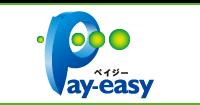 bnr-pay-easy